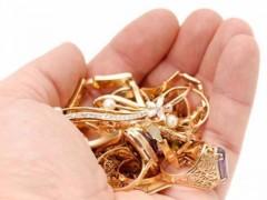 На Кубани мужчина украл у сожительницы золотые украшения
