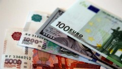 Курс доллара во время торгов на Московской бирже снизился ниже 60 руб.