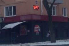 В Ставрополе установились рекордные +85 градусов
