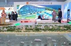 На Российском инвестиционном форуме в Сочи Кубань представит более 500 инвестпроектов