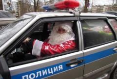 Полицейского Деда Мороза торжественно проводили в Новороссийске