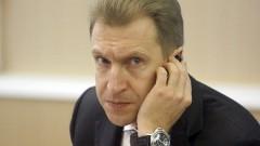 Шувалов: Санкции и контрсанкции могут скоро отменить