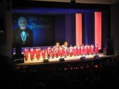 «Под звездой Леонарда» - в Краснодаре состоялся концерт к 80-летию Л.Г. Гатова