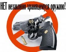 58-летний житель поселка Гирей изготовил пистолет и хранил для самообороны