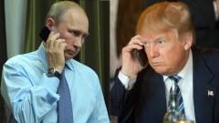 Путин в ближайшее время позвонит Трампу и поздравит с вступлением в должность