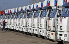 Первая в 2017 году колонна МЧС с гумпомощью отправится в Донбасс в январе