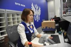 В почтовых отделениях Кубани установлено новое программное оборудование