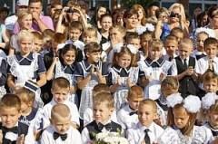 В кубанских школах стартовал прием в первые классы