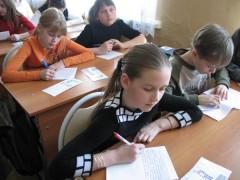 Русское географическое общество объявило собственную номинацию на конкурсе Почты России