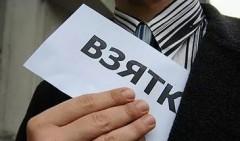 В Кирове директор ГУП «Обслуживание медицинского транспорта» осужден за взятку в 1,5 млн рублей