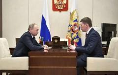 Врио губернатора Пермского края назначен Максим Решетников