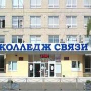 Колледж связи в Ставрополе 4 марта откроет двери абитуриентам