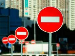 В Краснодаре временно ограничат движение транспорта по улице им. Байбакова
