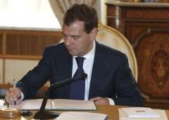 Медведев подписал распоряжение о назначении Кисина замглавы Росимущества