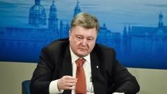 Украинские журналисты назвали провальным выступление Порошенко в Мюнхене