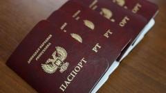 Посольство США на Украине обеспокоено признанием РФ документов жителей ДНР и ЛНР