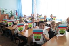 Невинномысск стал участником всероссийского Урока мужества