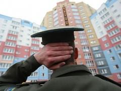Кубань стала лидером по выдаче военной ипотеки ВТБ24