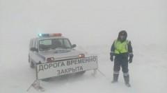 Массовое ДТП Подмосковье: три десятка машин столкнулись из-за гололеда