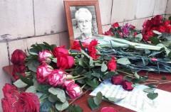 Гроб с телом Чуркина доставили в Москву