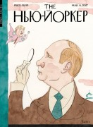 Журнал New Yorker выйдет с обложкой на русском языке и с рисунком Путина