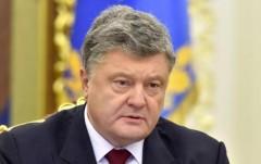 Порошенко утвердил доктрину информационной безопасности страны