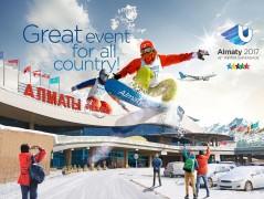 Путин объявил благодарность российским спортсменам за успешное выступление на Универсиаде