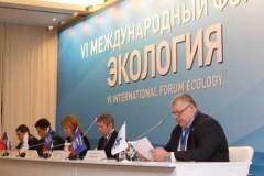 20-21 марта в Москве пройдет VIII Международный форум «Экология»