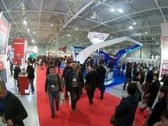 В Краснодаре открылась 27 международная выставка YugBuild/WorldBuild