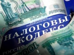 В Кропоткине директор предприятия оптовой торговли зерном уклонился от уплаты 18,6 млн рублей налогов