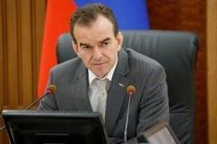 Вениамин Кондратьев примет участие в региональном совещании судей