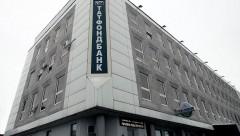В Татарстане клиенты лишенных лицензии банков передали премьер-министру петицию