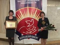 Детский сад из Тихорецка признан лучшим в России