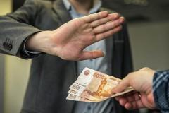 На Кубани в 2016 году понесли наказание более 330 коррупцмонеров