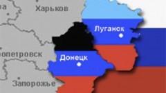 ДНР и ЛНР ввели режим прекращения огня