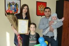 На Дону вручили 200-тысячный сертификат на материнский капитал