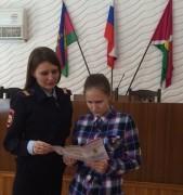 Усть-лабинские полицейские провели круглый стол с молодежью