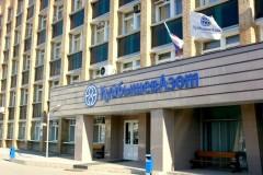 Установка по переработке циклогенсанона загорелась на предприятии в Тольятти