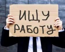 Уровень регистрируемой безработицы на Кубани – 0,7%