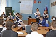 На Кубани определят лучших молодых специалистов в сфере образования