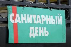 В Краснодаре к участию в «санитарных пятницах» привлекут сотрудников администрации