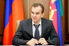 Рабочий день губернатора Кубfни сегодня проходит в Москве