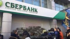 Украина вводит санкции против российских банков