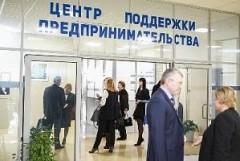 В Краснодаре представят новый сайт «Бизнес-навигатор малого и среднего предпринимательства»