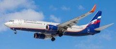 В Екатеринбурге экстренно сел самолет – пассажиру стало плохо