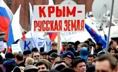 МИД РФ поздравил крымчан с трехлетием воссоединения Крыма с Россией, подарив им песню
