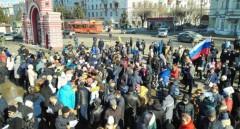 В Татарстане обманутые дольщики вышли на акцию протеста