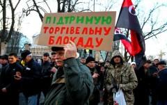 В МВФ не стали обсуждать антикризисную программу Украины из-за торговой блокады Донбасса