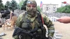 Украинские женщины-снайперы прибыли к линии соприкосновения в Донбассе