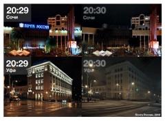 В Час Земли Почта России обесточит внешнее освещение почтамтов и логистических центров